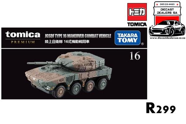 Combat vehicle premium picture