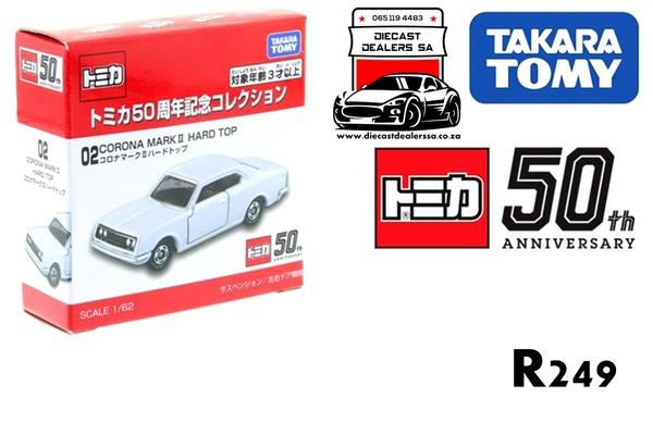 Toyota corona mk2 50th anniversary picture