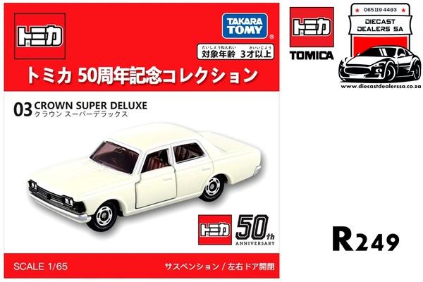 Toyota crown super 50th anniversary picture