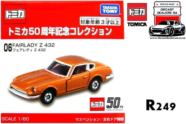 Datsun fairlady 240z 50th anniversary picture