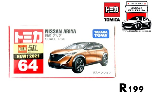 Nissan ariya new 2021 picture