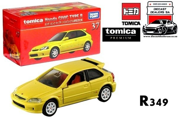Honda civic type r premium flagship edition picture