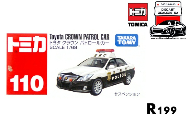 Toyota crown patrol car picture