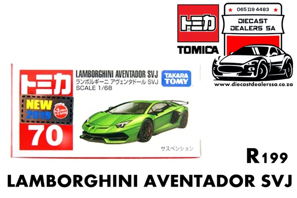 Lamborghini aventador svj picture