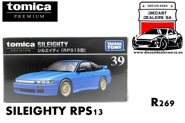 Nissan rps13 sileighty premium picture