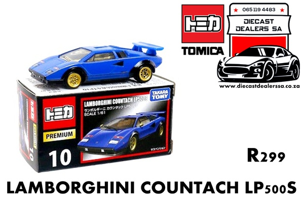 Lamborghini countach lp500s premium picture