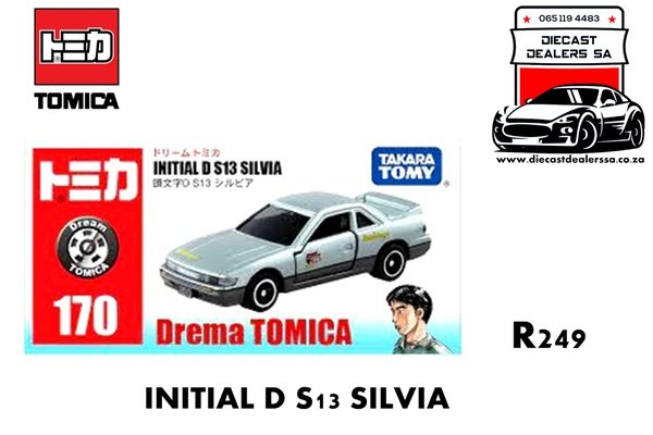Nissan initial d s13 silvia picture