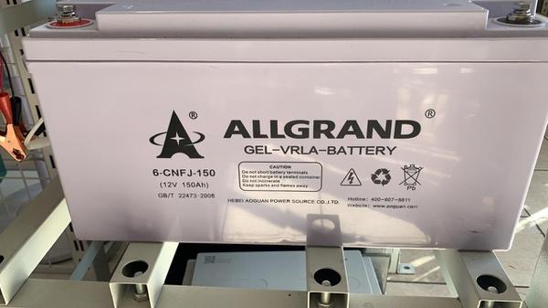 150ah gel battery picture