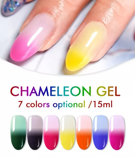Chameleon polygel 15ml picture
