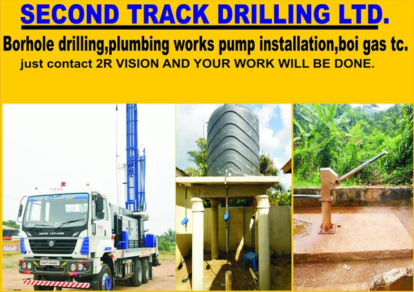 SECOND TRACK DRILLING picture
